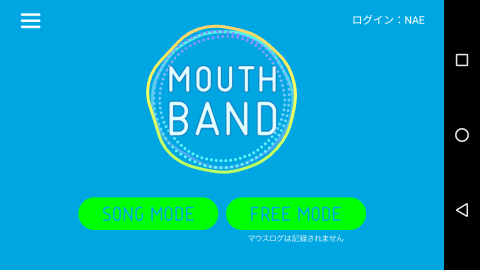 MOUTH BANDアプリ画面