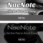 NaeNoteのヘッダーデザイン