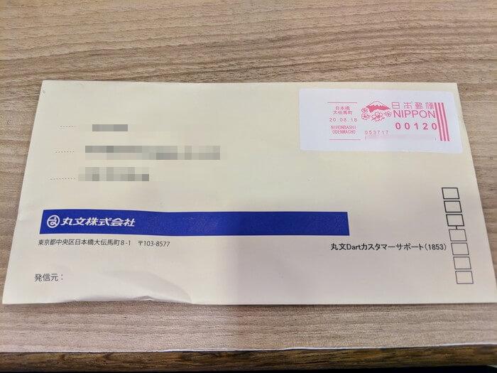 FINsix DARTの取扱している丸文から届いた封筒