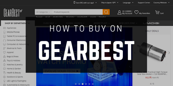 GearBestでの買い方
