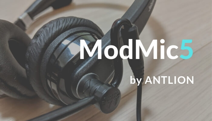 ModMic5 by Antlion