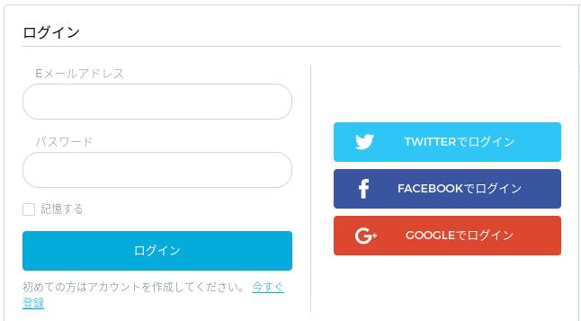 Edfa3lyのログイン画面
