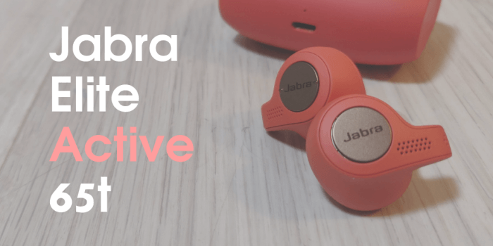Jabra Elite Active 65t(コッパーレッド)