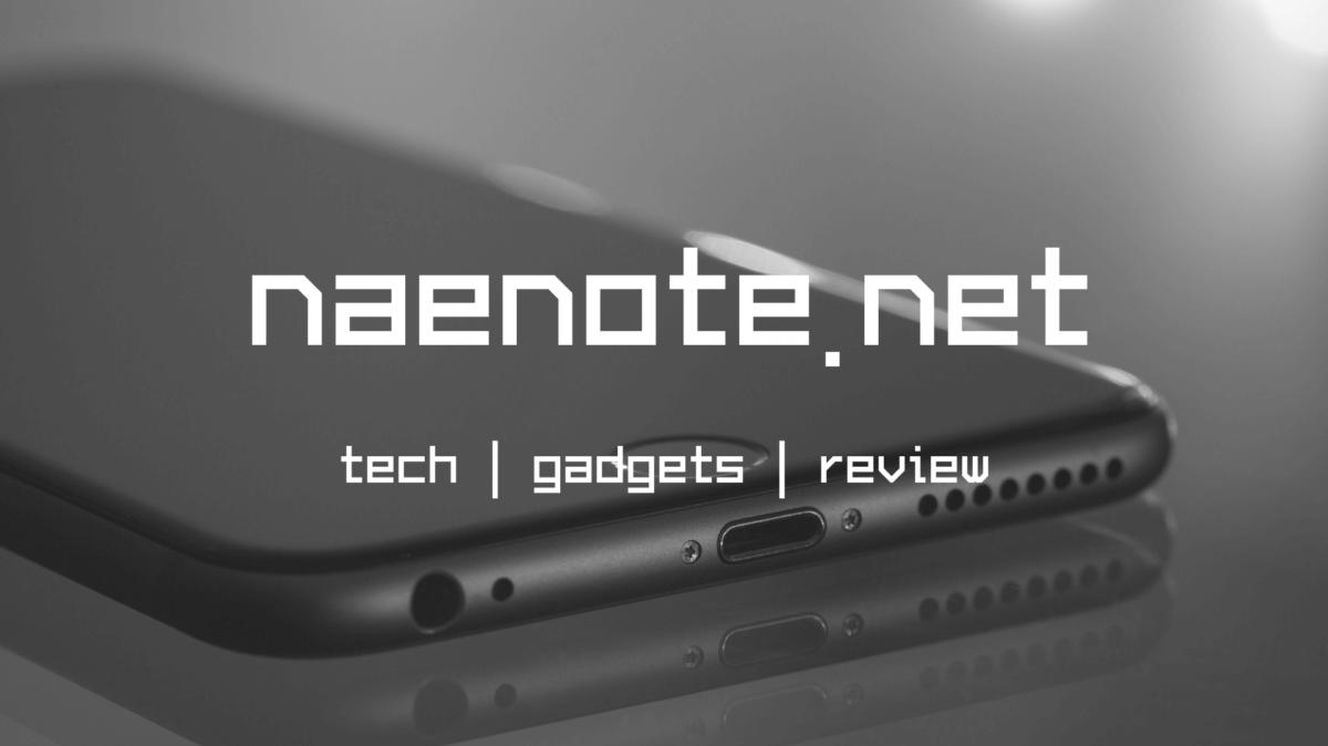 naenote.net