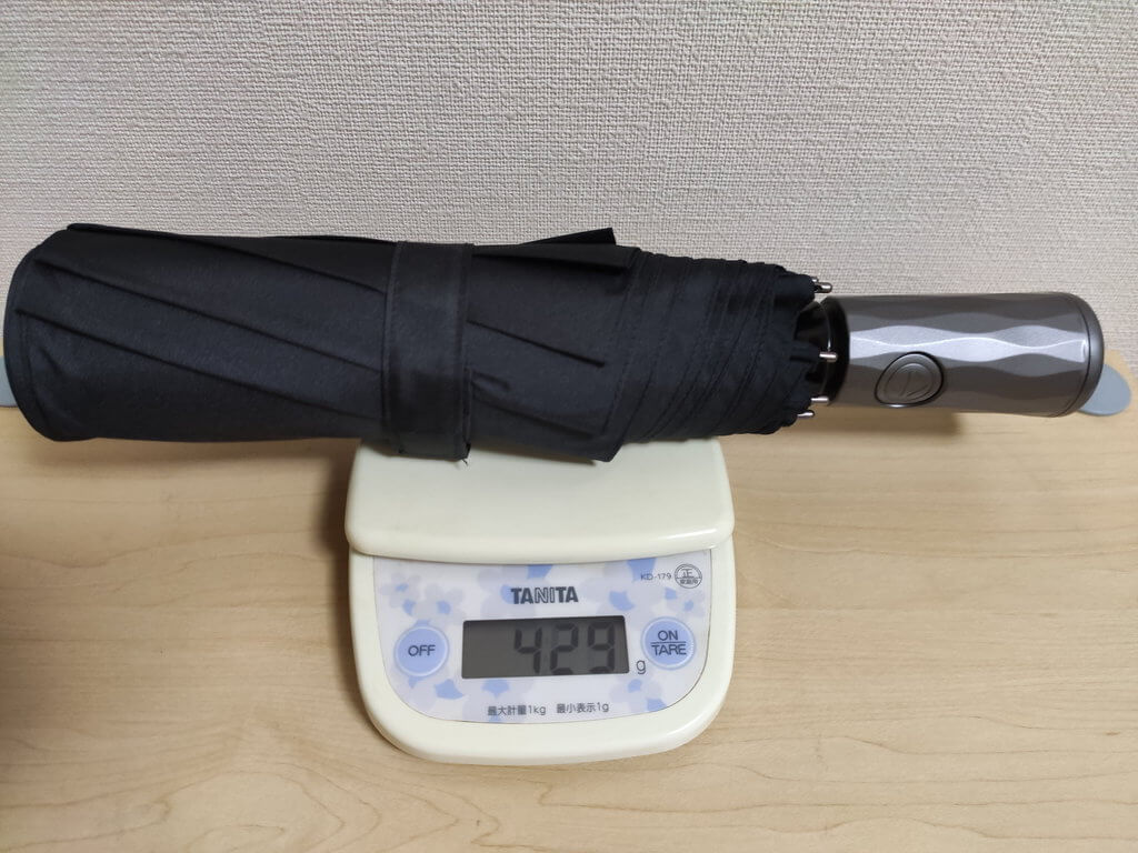 Nano Easy Umbrellaの重さは429g