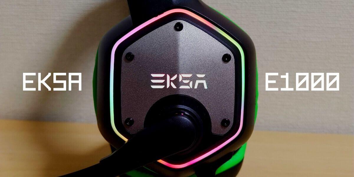 EKSA E1000