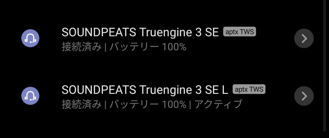 SOUNDPEATS Truengine 3SEをAndroidスマホに接続したところ