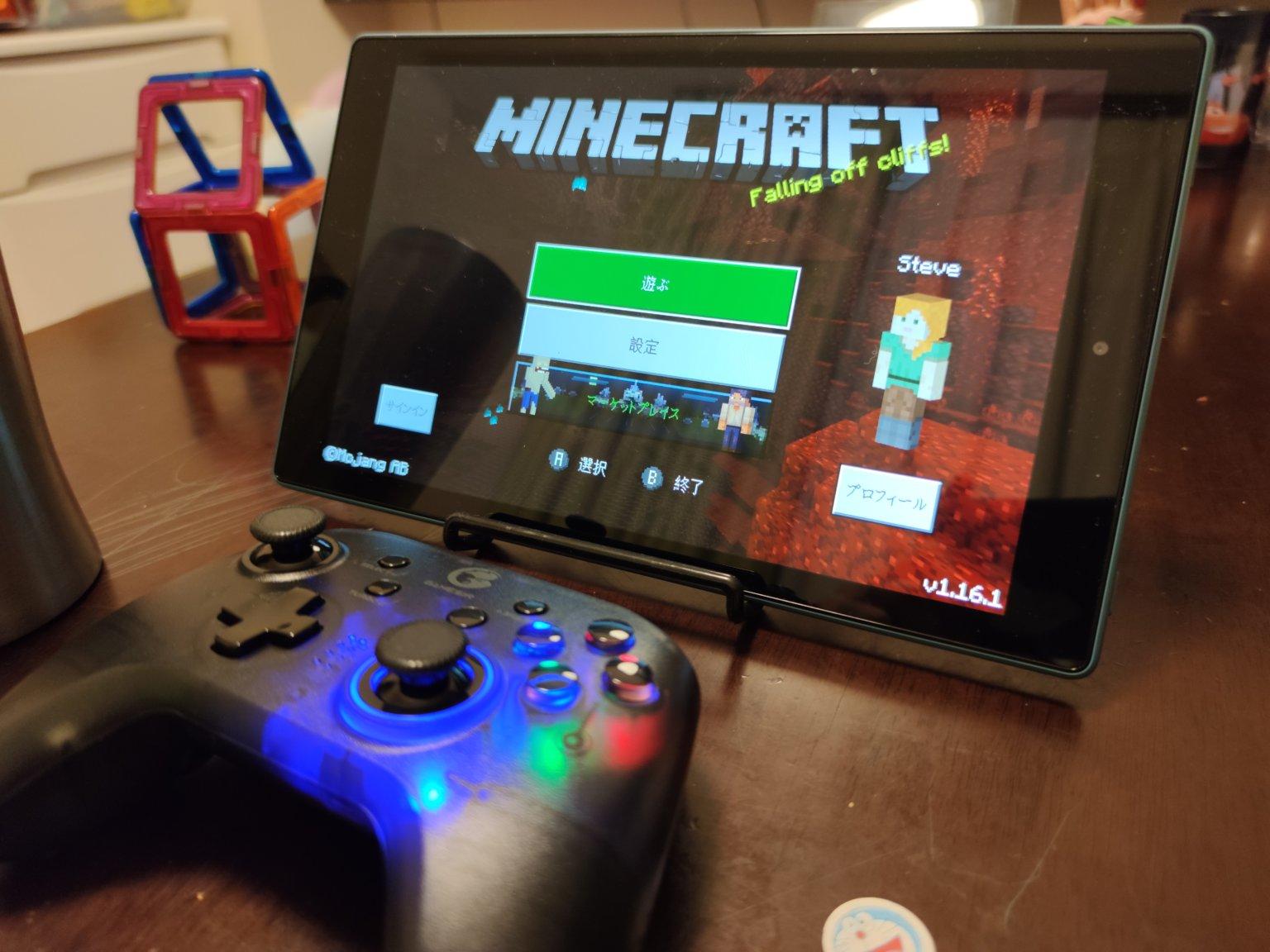 GameSir T4 ProとAmazon Fire HD 10をペアリングしてマインクラフトをプレイしてみた