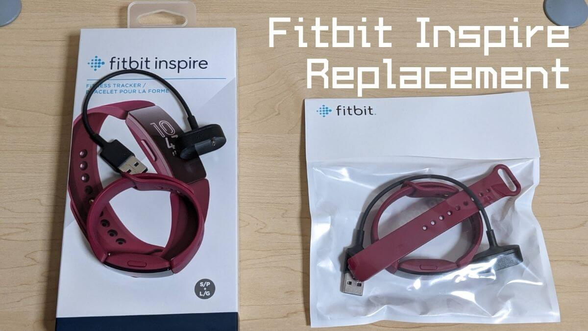 Fitbit Inspireの保証期間内の返品・交換