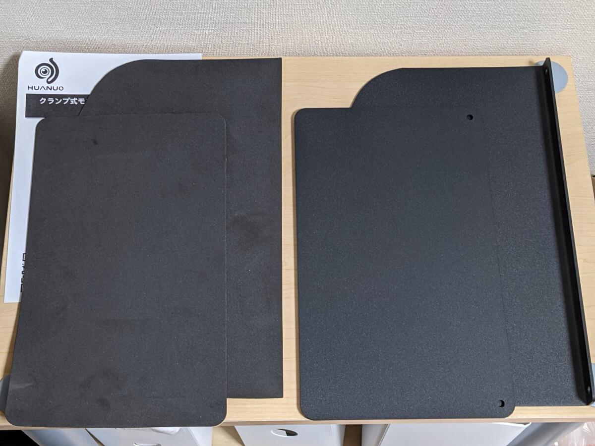 HUANUO モニターアーム補強プレート 同梱物 保護マットも付属