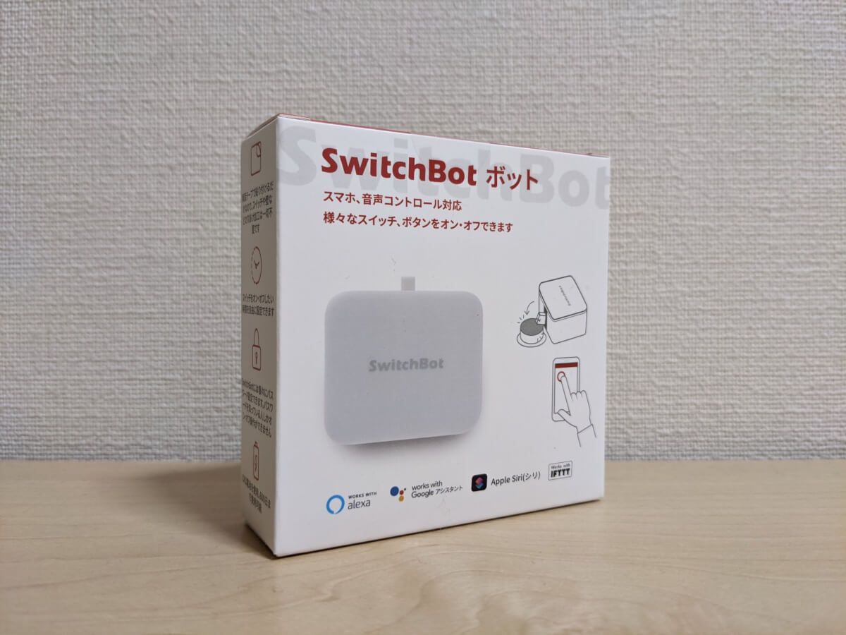 SwitchBotボット 外箱