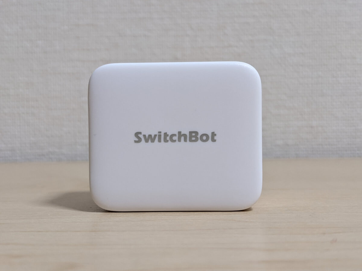 SwitchBotボット 正面