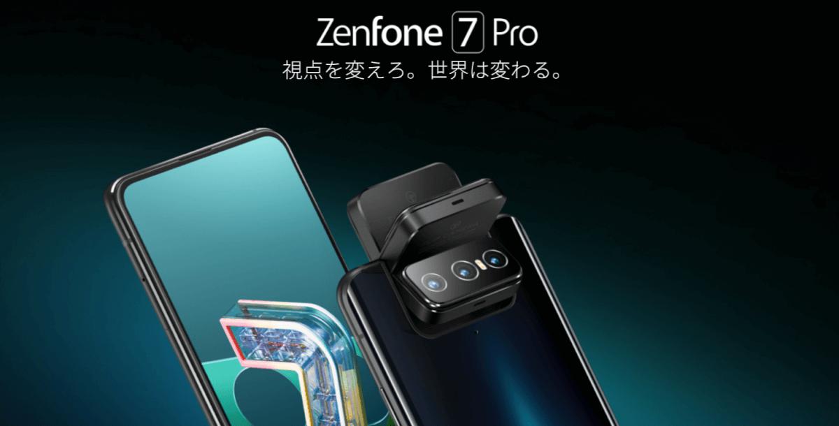 Zenfonr 7 Pro